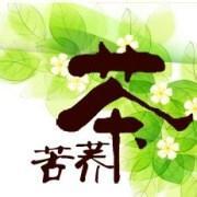 """买苦荞茶认准生产许可证号,防止""""买苦荞茶变绿茶""""问题"""