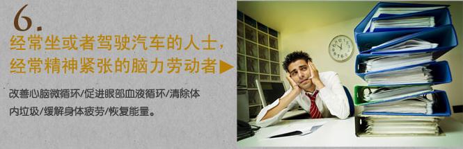 经常久坐疲劳和脑力劳动者精神紧张适合喝苦荞茶