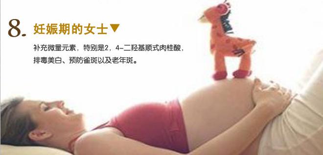 孕妇喝苦荞茶好不好?怀孕期间能不能喝苦荞茶?