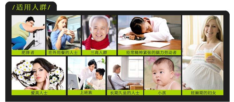 苦荞茶抗衰老的作用和功效