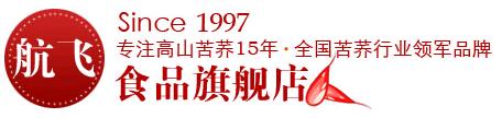 航飞苦荞旗舰店