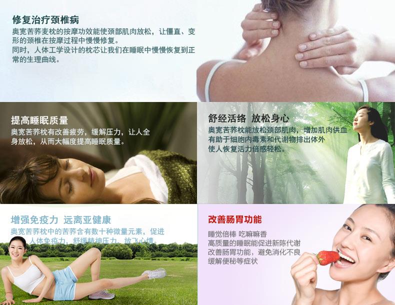 荞麦壳枕头治疗颈椎病,提高睡眠质量