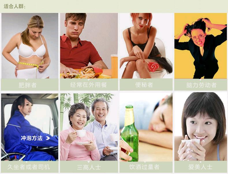 苦荞茶适用人群:肥胖者、经常在外用餐的人士、经常坐或者驾驶汽车的人士、经常精神紧张的脑力劳动者、饮酒过量人士、习惯性便秘者、患有高血压、高血糖、高血脂疾病的人士、患有糖尿病的人士、妊娠期的女士
