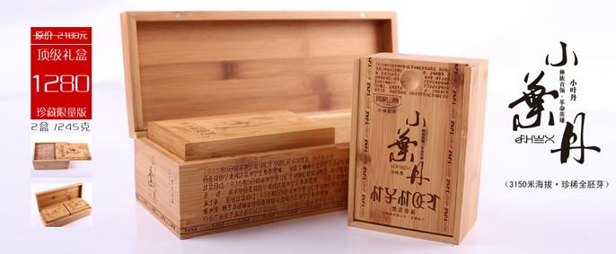 彝家山寨黑苦荞茶小叶丹竹盒礼盒装 送礼佳品 四川大凉山特产