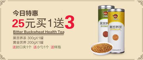 【苦荞茶综合排行榜】苦荞茶哪个好 性价比最高的苦荞茶对比测评
