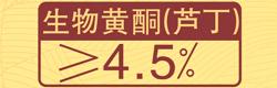 芦丁含量最高、降血压的苦荞茶