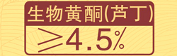 hangfei250x80