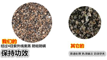 荞麦壳枕头紫外熏蒸,防潮除螨
