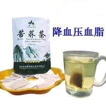 三高喝什么茶好?三高人群(高血压、高血脂、高血糖)降压降脂降糖茶饮推荐:黑苦荞茶