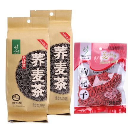 苦荞茶可以搭配枸杞和菊花吗?