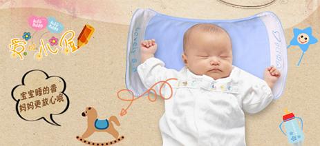 婴儿-荞麦枕