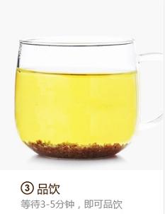 苦荞茶冲泡方法步骤3-泡3分钟即可饮用