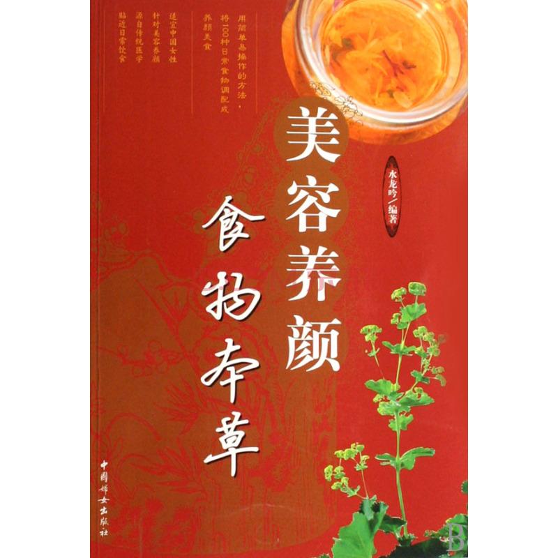 苦荞茶美容养颜
