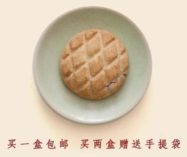 功德林净素黑苦荞饼