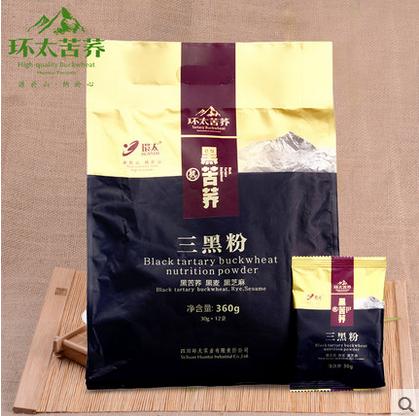 苦荞推荐-黑苦荞黑麦杂粮餐【爆款】