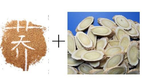 黑苦荞米、茶食用方法