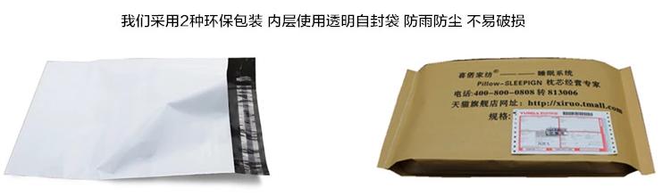 喜偌-环保包装,防雨防尘不易破损,精美大方