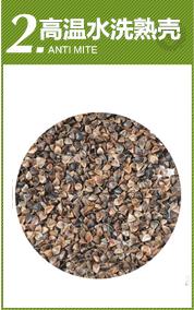 喜偌荞麦枕-优质荞麦壳