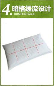 喜偌荞麦枕-暗格缓流