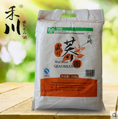 山西芥末鸡丝麻酱荞麦河捞面的做法