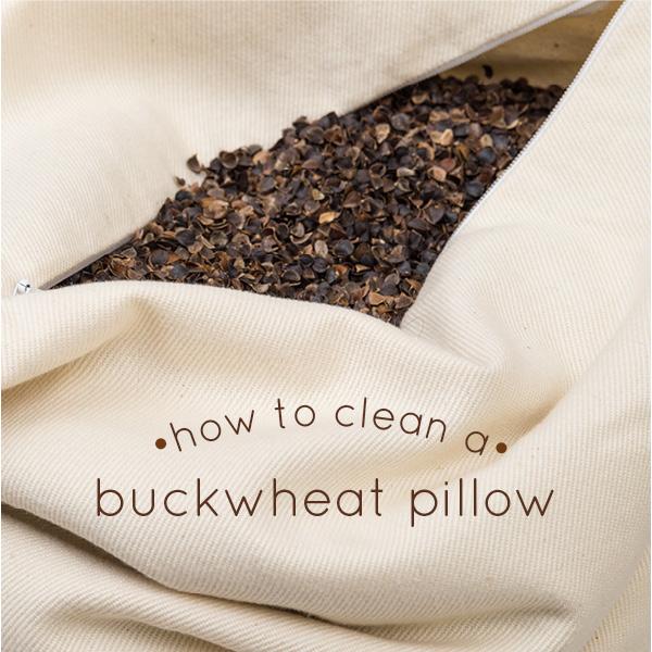 如何清洁荞麦壳枕头?