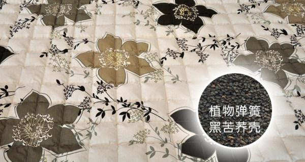 甜荞麦壳床垫、苦荞麦壳养生床垫有哪些优点?