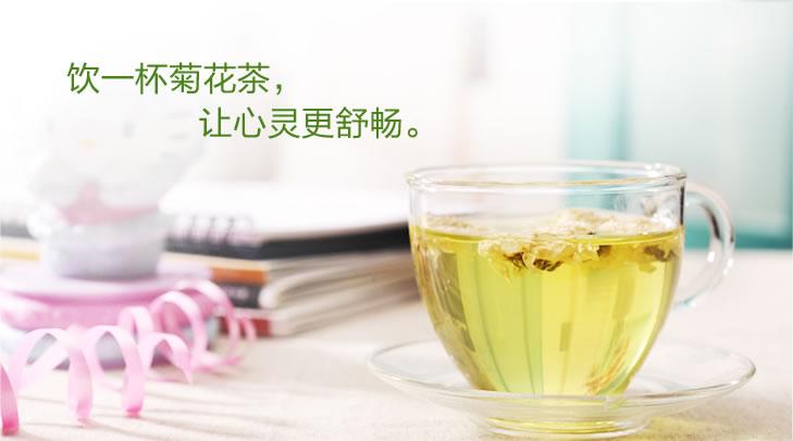 菊花茶的功效和作用