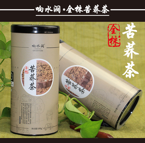 xiangshuijian