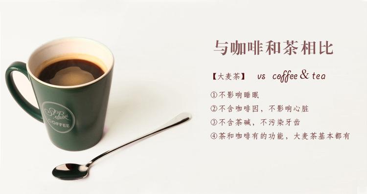 大麦茶的优点