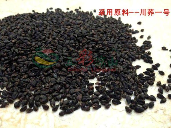 黑苦荞米粒图片(带壳)