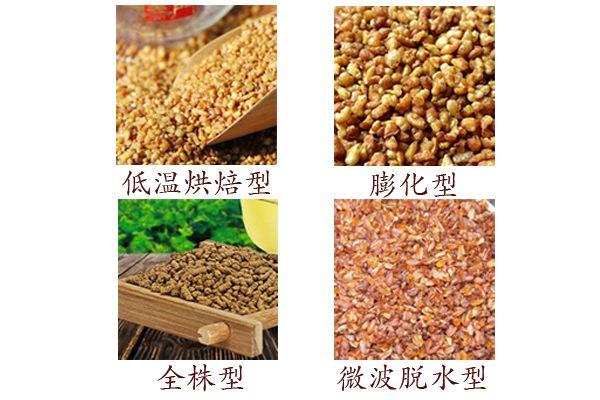 苦荞茶的生产工艺