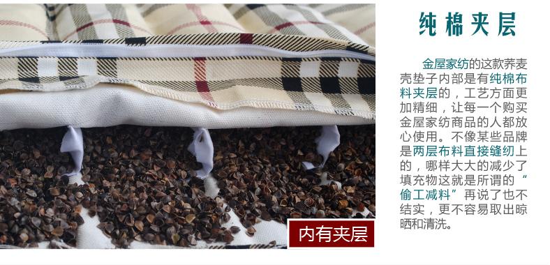 荞麦壳床垫-网格设计