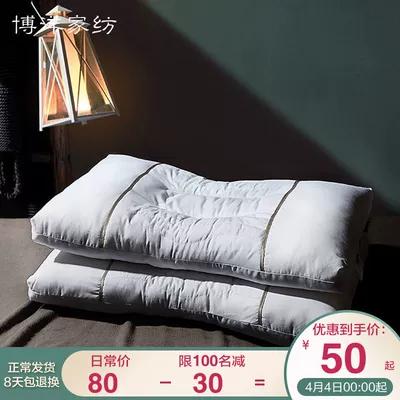 图片[8]|有了这个装满荞麦的枕头你可以睡得更好!|苦荞之家